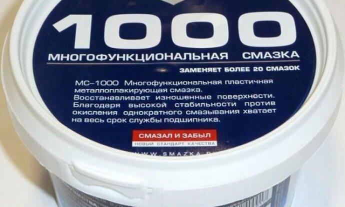 Характеристики смазки MC 1000 отзывы достоинства и недостатки