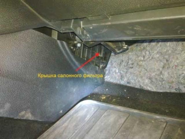 Крышка воздушного барьера автомобиля Ниссан Теана j32