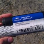 Оригинальный герметик 2145133A02 для АКПП