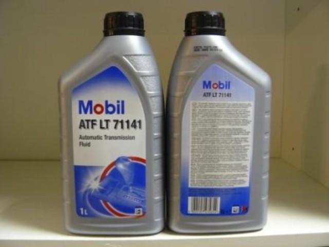 Новое название АТФ для Аудио Mobil ATF LT 71141