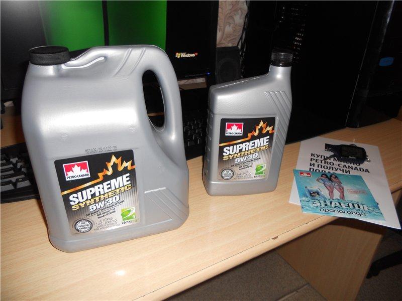 Моторное масло Petro-Canada 5W-30 в четырехлитровой и литровой упаковках