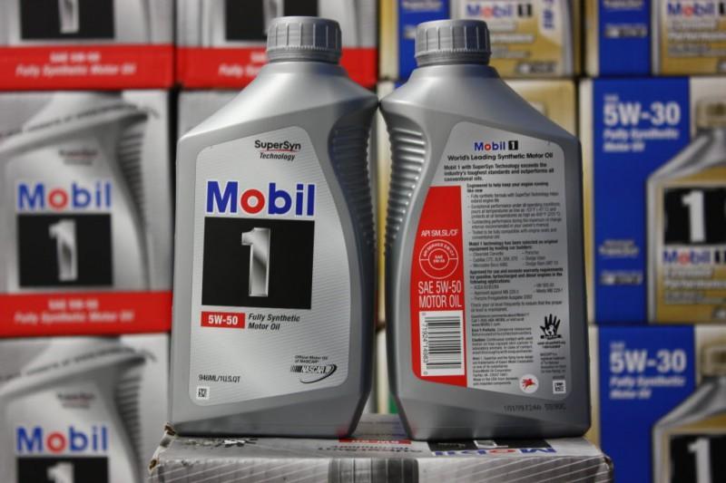 Моторное масло «Мобил 1 5w50» в литровых упаковках