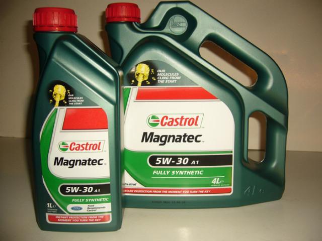 Castrol Magnatec защищает двигатель и его ресурс увеличивает