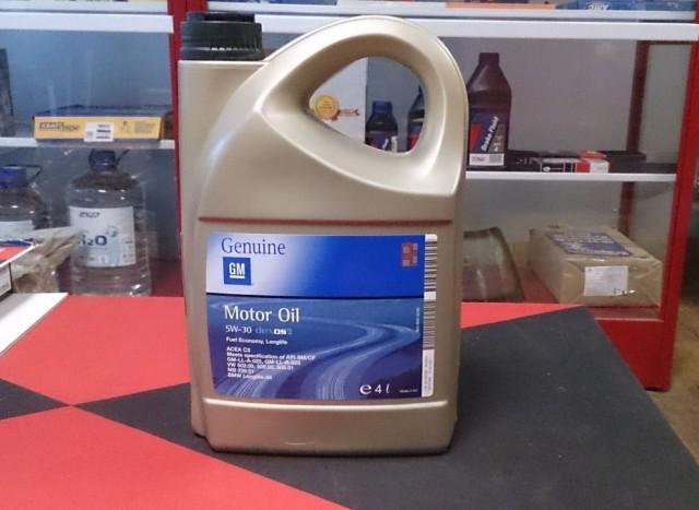 Моторное масло General Motors 5w30 Dexos2