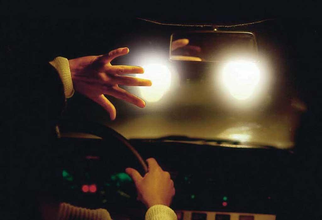 Ослепление водителя дальним светом