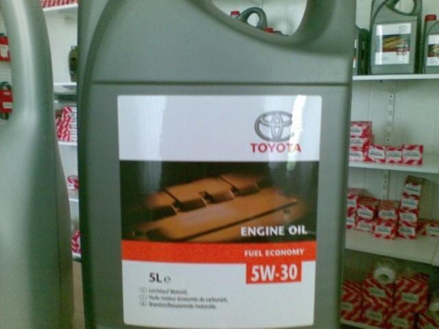 Моторная жидкость Engine oil Toyota 5w30