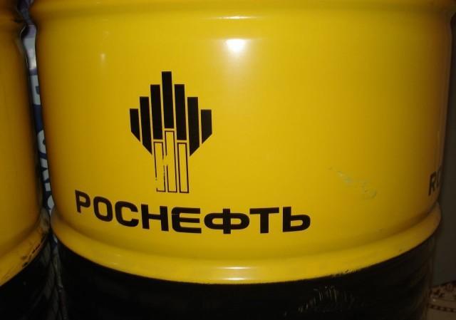 Бочка со смазывающим материалом Роснефть