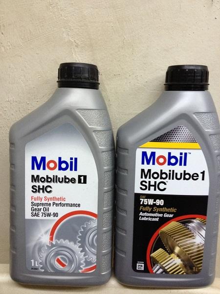 Мобил 1 Mobilube SHC 75W90
