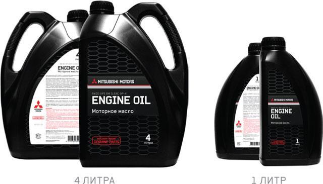 Канистры с моторной смазкой 4 и 1 литр