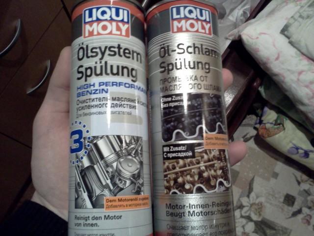 Промывки для мотора Oil-Schlamm-Spulung