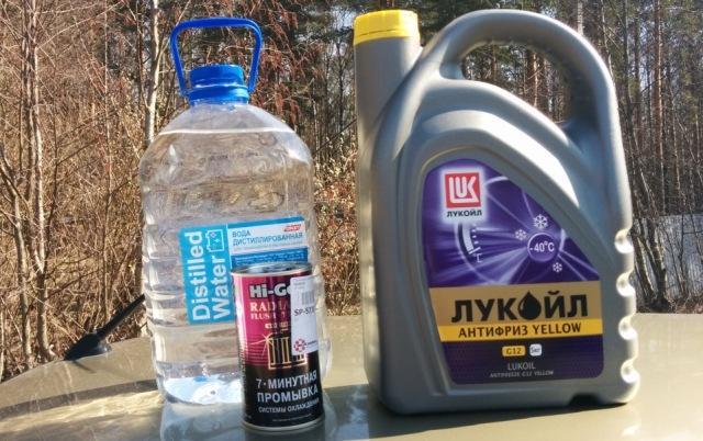 Набор для замены ОЖ: антифриз Лукойл, дистиллированная вода, промывка
