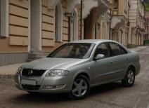 Описание предохранителей автомобилей Nissan