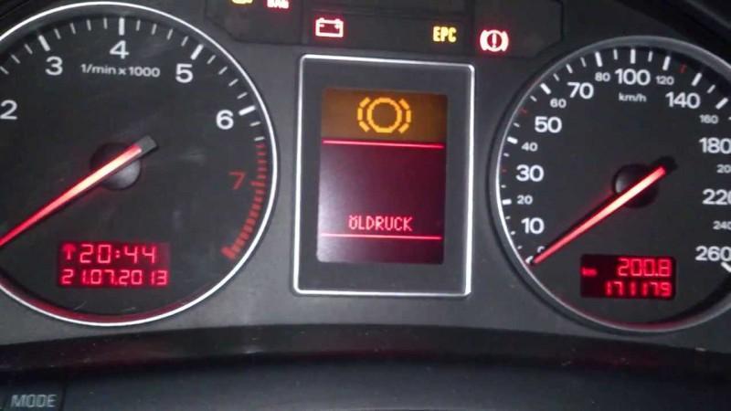 Лампочка EPC на панели приборов сигнализирует водителю о возникновении неисправностей