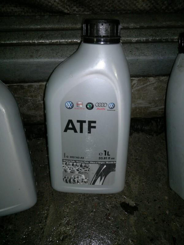 Оригинальное трансмиссионное масло для Ауди
