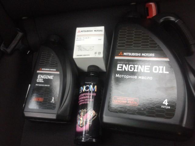 Оригинальная жидкость для двигателя Мицубиси АСХ Энджин Оил