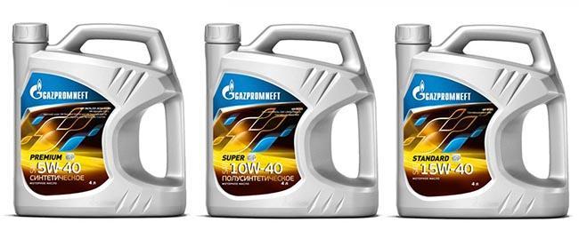 Три вида масел от производителя Газпромнефть