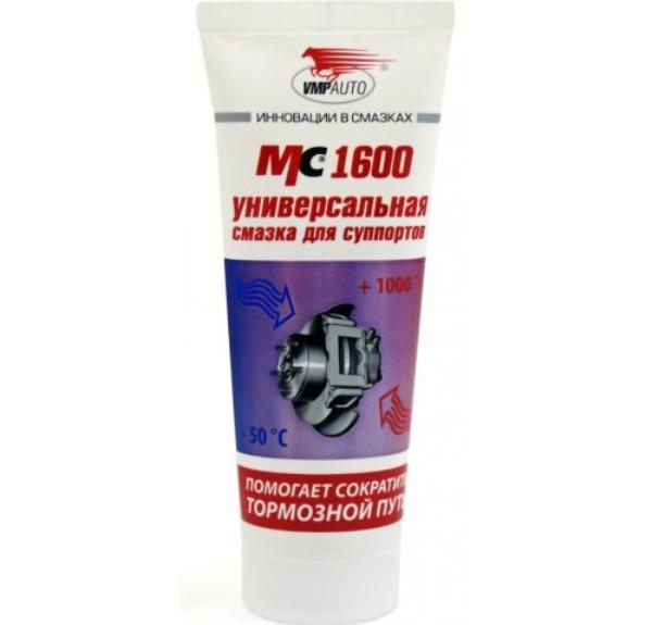 Универсальная смазка для направляющих суппортов МС-1600