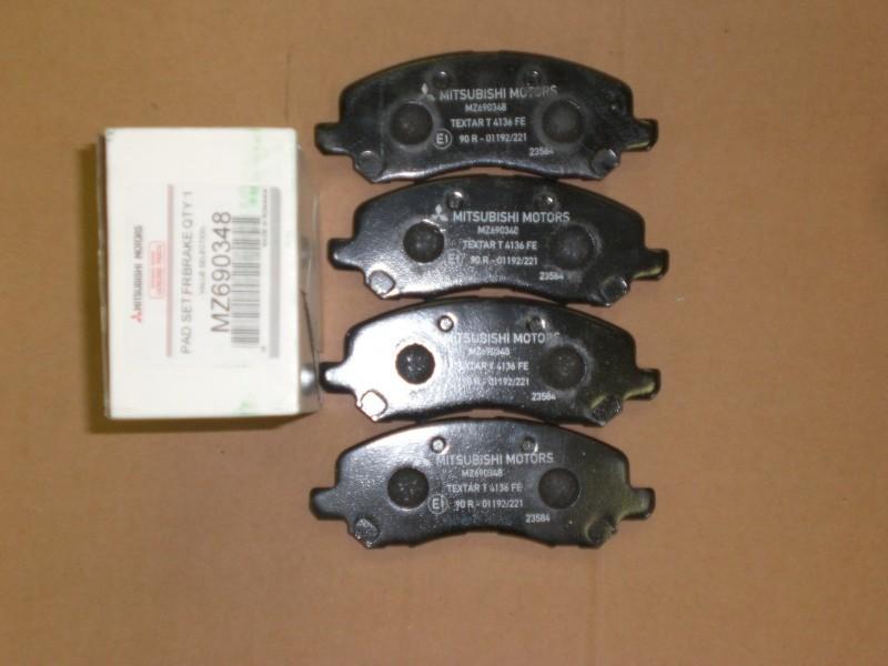 Колодки тормозные передние ASX MZ690348