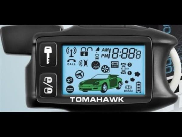 Сигнализация Томагавк — залог безопасности автомобиля