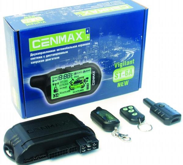 Cenmax — современная надежная сигнализация производства Тайвани