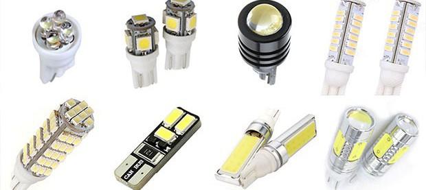 Лампочки для габаритов