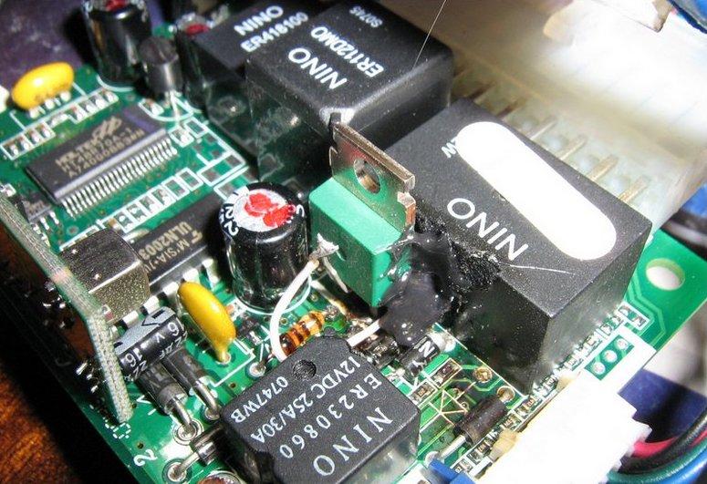 Микросхема центрального блока автосигнализации