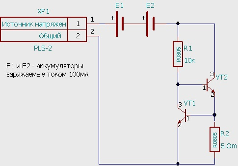 na dvuh tranzistorah1 - Схема стабилизатора тока для светодиодов