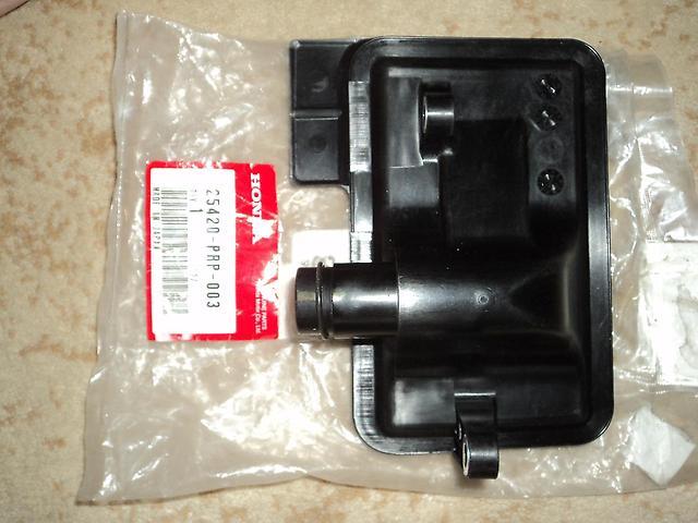 МФ для коробки-автомат автомобиля Honda CRV