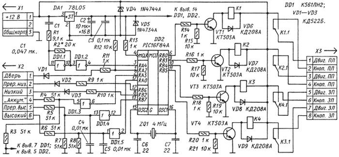 Схема для установки узла в автомобиль