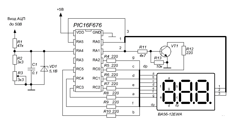 Схема для изготовления автомобильного вольтметра