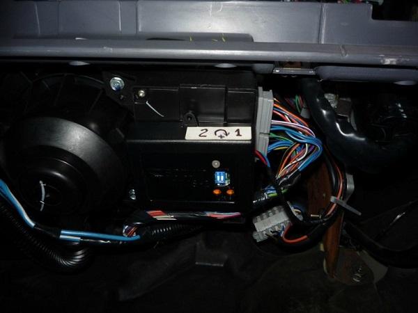 Провода для автосигнализации