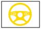 Желтый руль
