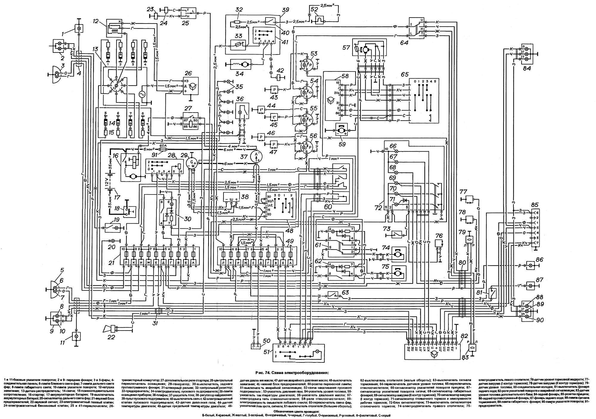 Электрическая схема авто ГАЗ 3307