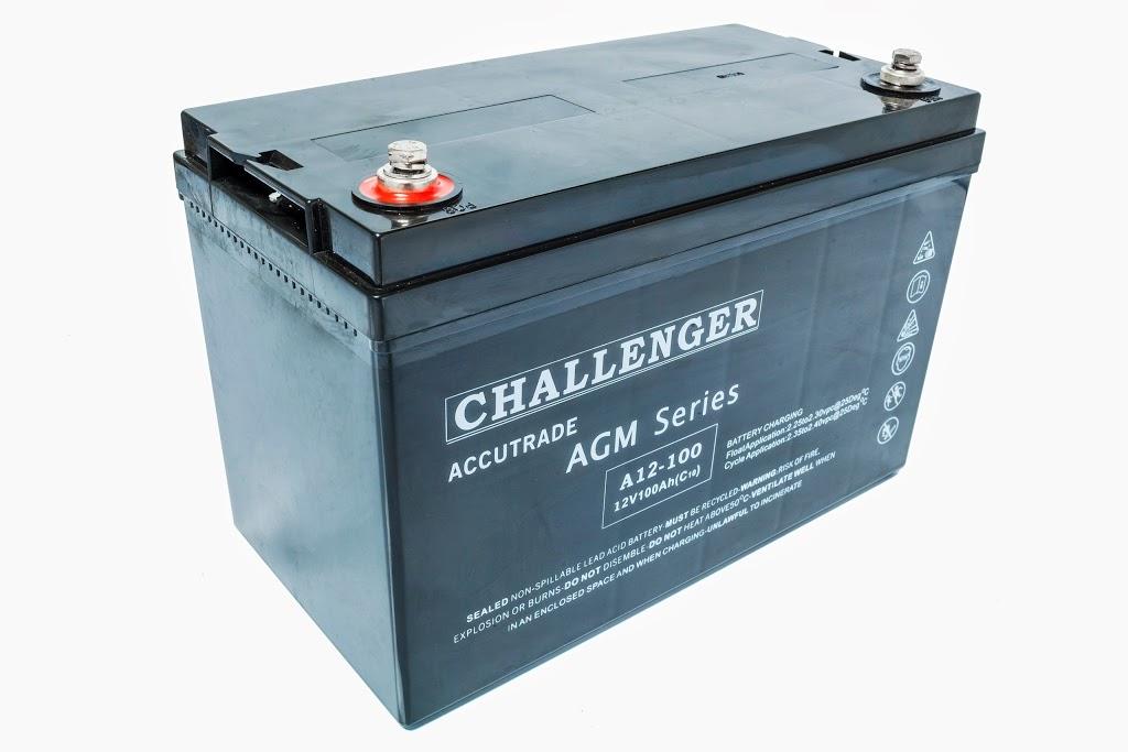 AGM аккумуляторная батарея