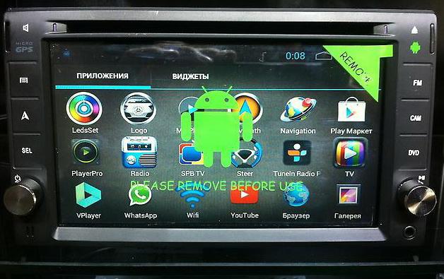 Аудиосистема на платформе Андроид