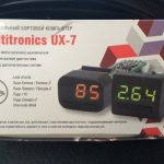 Multitronics UX-7