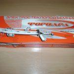 Реечный Форвард для ВАЗ 2107
