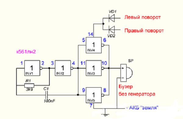 Схема подключения пищалки