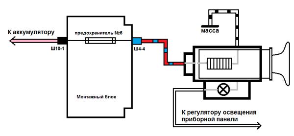 Схема подключения прикуривателя ВАЗ 2110