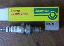 Российские свечи зажигания ЭЗ-standart А17ДВРМ 1.0: брать или не брать?