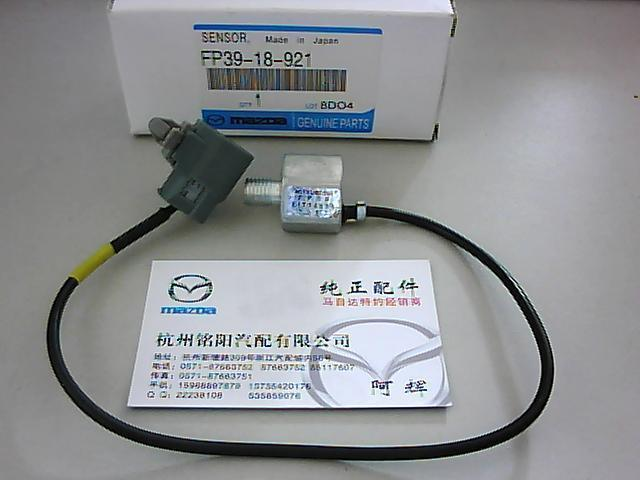 Детонационный контроллер для автомобиля Мазда
