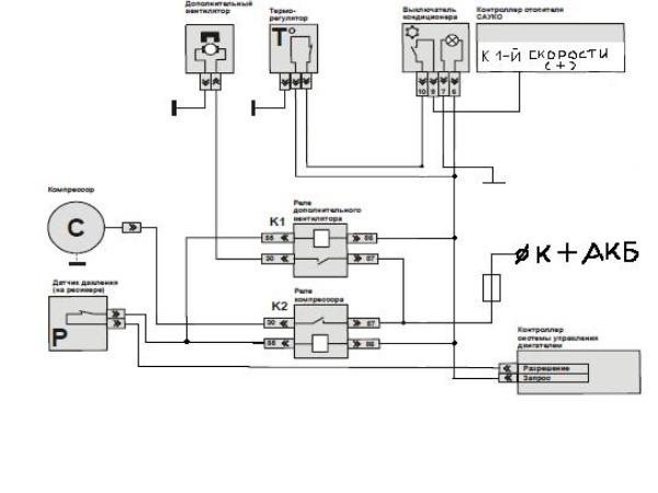 Схема для подключения всех электрических элементов