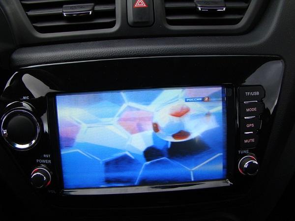 Мультимедийная система с навигатором