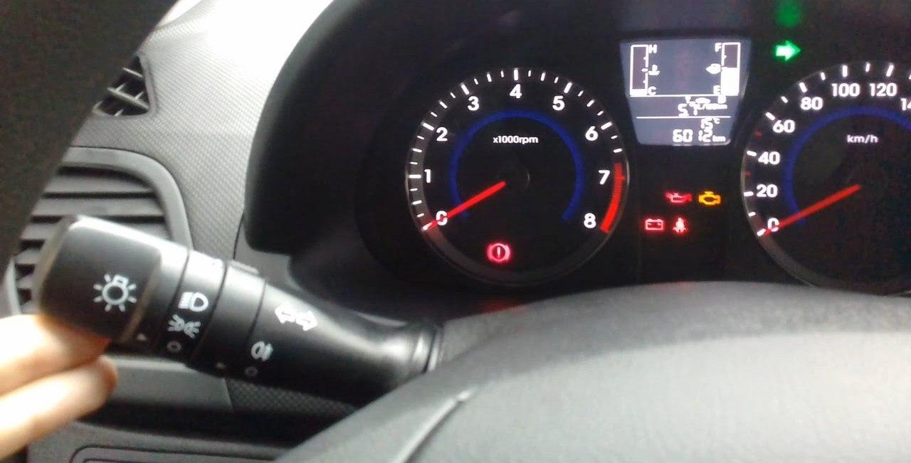 Активация рулевого выключателя