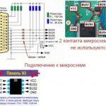 Основная схема сборки и подключения программатора