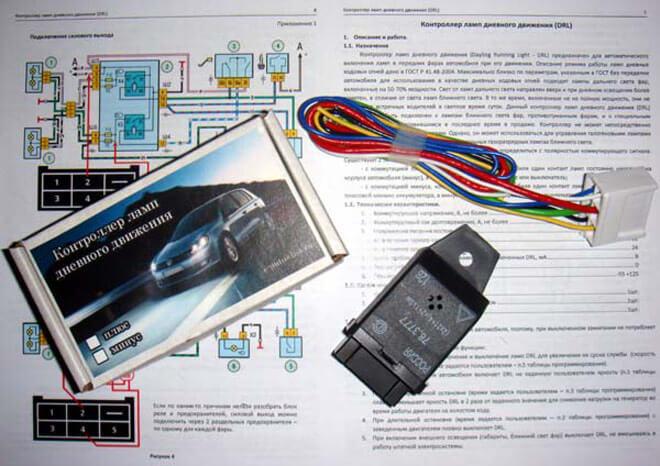 Комплект контроллера ламп ДХО