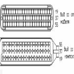 1. Shema raspajki shtekera na bloke upravleniya 150x150 - Схема подключения иммобилайзера ваз 2114