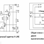 2. Perehodnik i shema soedineniya 150x150 - Схема подключения иммобилайзера ваз 2114