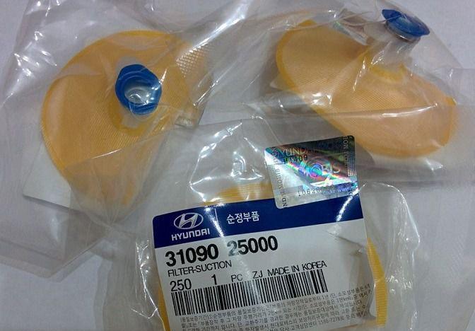 Топливный фильтр для Hyundai Accent