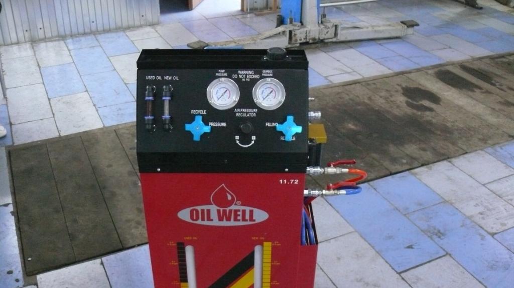 Фото аппарата для замены смазки